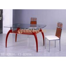Стол обеденный LT2034DA