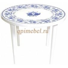 Пластиковый стол ГЖЕЛЬ